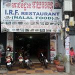 IRF Restaurant